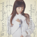 平原 綾香「Winter Songbook」
