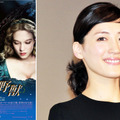 『美女と野獣』を日本で実写化するなら…第1位は「綾瀬はるか」/(C) 2014 ESKWAD - PATHE PRODUCTION - TF1 FILMS PRODUCTION  ACHTE / NEUNTE / ZWOLFTE / ACHTZEHNTE BABELSBERG FILM GMBH - 120 FILMS