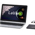 「LaVie Hybrid Advance」1TB HDDモデル