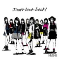 NMB48「Don't look back!」