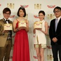 『GOLDEN LIFT AWARD』授賞式