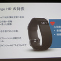 Fitbit Charge HRの特長