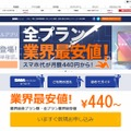DMM mobileサイト