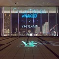 「CITY LIGHT FANTASIA by NAKED」