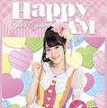 小倉唯「HAPPY JAM」(Blu-ray)