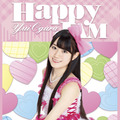小倉唯「HAPPY JAM」(DVD)