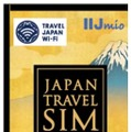 「Japan Travel SIM」パッケージ