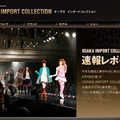 MSN presents OSAKA IMPORT COLLECTION