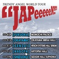 "「TRENDY ANGELWORLD TOUR ""JAPeeeeeN!!""」"