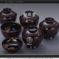 「Made in Japan: 日本の匠」画面(提供:Google)
