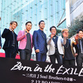 『Born in the EXILE 三代目J Soul Brothersの奇跡』完成披露試写会
