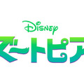 『ズートピア』- (C) 2015 Disney Enterprises, Inc.