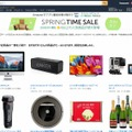 Amazon「Spring Time Sale 会場」トップページ
