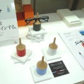 佐賀県「M.SCOOP」Glasses Place