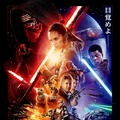 「スター・ウォーズ/フォースの覚醒」(C) 2015Lucasfilm Ltd. & TM. All Rights Reserved