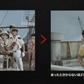 TM&(C)1962 TOHO CO.,LTD.
