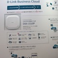D-Link Buisiness Cloud