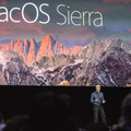macOS Sierra (c)Getty Images