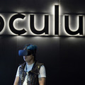 Oculus Rift (C)Getty Images