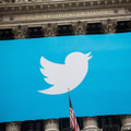 Twitter (C)Getty Images