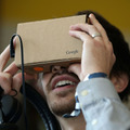 「Google Cardboard」(C)Getty Images
