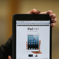 iPad mini(2012年発売) (C)Getty Images
