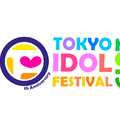TIF2019に、=LOVE・Task have Funらの出演決定