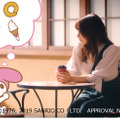 (C)1976, 2019 SANRIO CO., LTD. APPROVAL NO. G602050