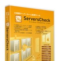 「ServersCheck Premium Edition Version 7」パッケージ