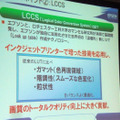 LCCS(Logical Color Conversion System)
