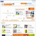 「JUNIOR net」サイト