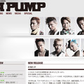 DA PUMP Official Website