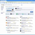 Google Chrome Extensions(画像)