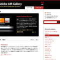 Adobe AIR Gallery