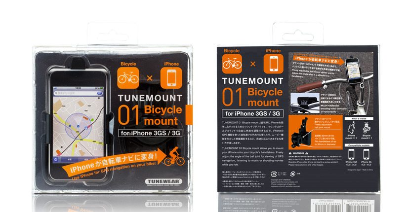 TUNEMOUNT Bicycle mountパッケージ