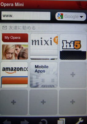 iPhone版「Opera Mini」