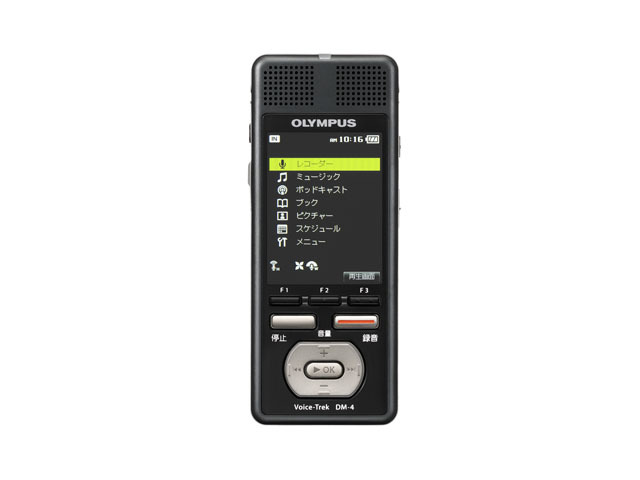 「Voice-Trek DM-4」