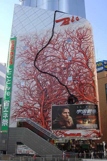 ビックカメラ横浜西口店の「宇宙戦争」DVD発売イベントに長州小