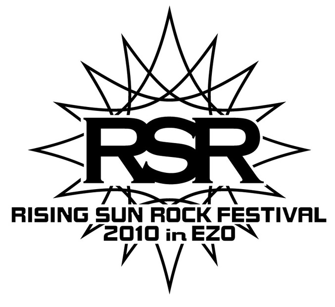 「RISING SUN ROCK FESTIVAL 2010 in EZO」ロゴ
