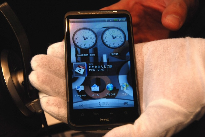 HTC Desire HD 001HT