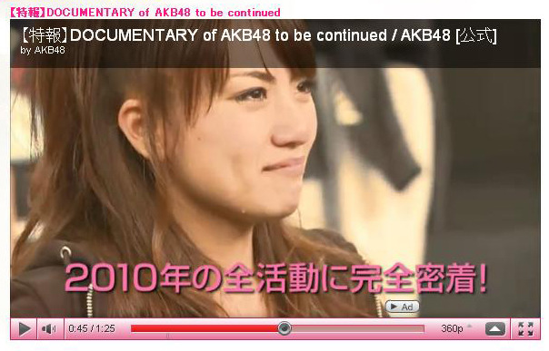 「DOCUMENTARY of AKB48 to be continued 10年後、少女たちは今の自分に何を思うのだろう?」予告編