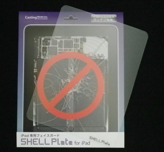 SHELL Plate for iPad