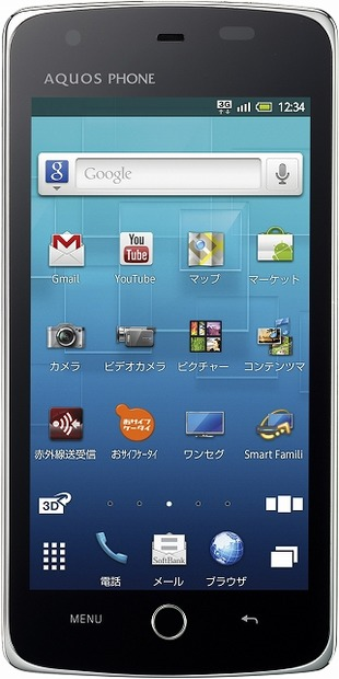 「AQUOS PHONE THE PREMIUM 009SH」プレシャスゴールド