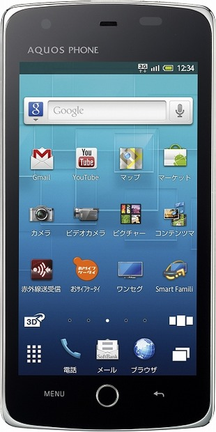 「AQUOS PHONE THE PREMIUM 009SH」ピンク