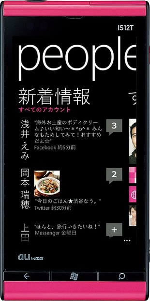 「Windows Phone 7.5」「マゼンタ」