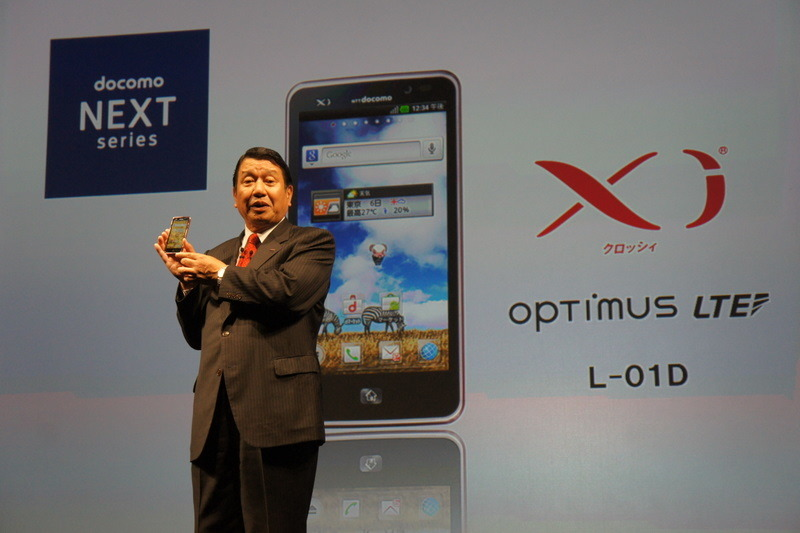OPTIMUS LTE