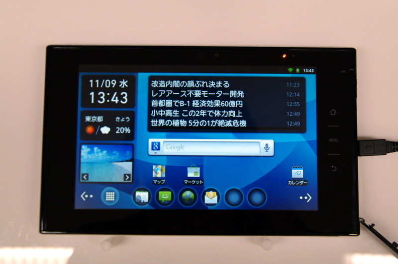 NEC LifeTouch B