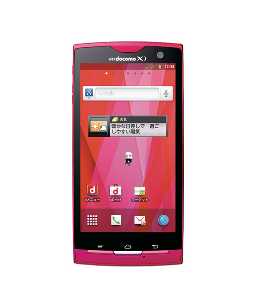 「ARROWS X LTE F-05」Magenta