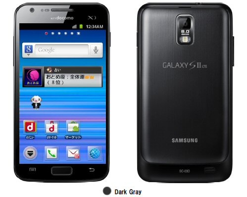 「GALAXY S II LTE SC-03D」Dark Gray