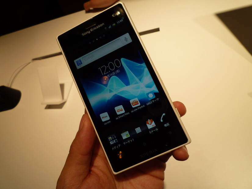 「Xperia acro HD IS12S」